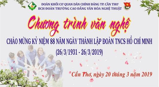 Hội diễn văn nghệ mừng sinh nhật Đoàn TNCS Hồ Chí Minh (26/3/1931 - 26/3/2019)
